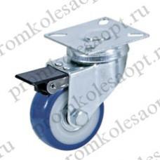Колесо аппаратное синее из ПВХ поворотное с тормозом