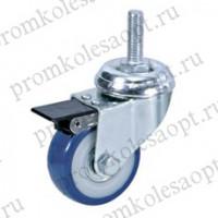 Колесо аппаратное синее из ПВХ болтовое крепление с тормозом PVC (128TВ) 50 мм